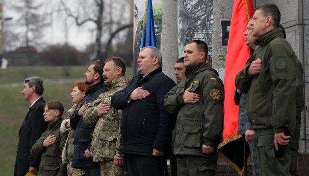 На Майдані відзначили День українського добровольця