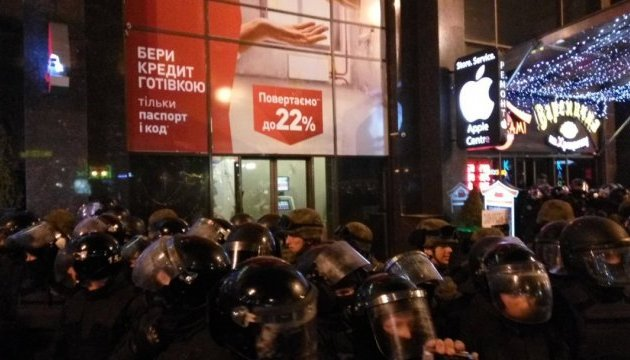 Під Альфа-банком на Хрещатику - сутички, поліція застосувала сльозогінний газ
