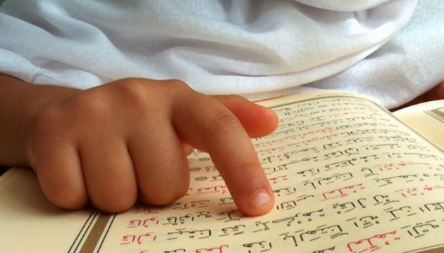 Мусульмани Німеччини вимагають посилити охорону мечетей