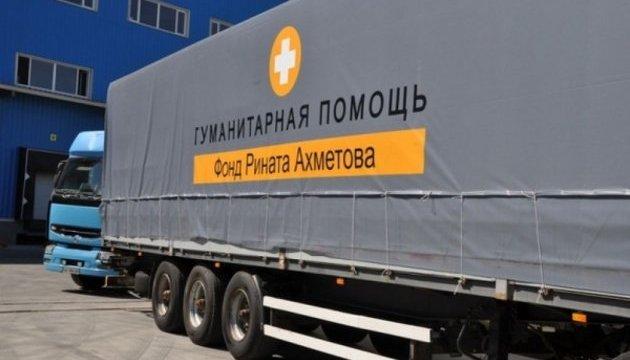 У фонді Ахметова підтвердили, що