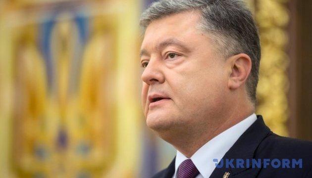 Порошенко: Эшелоны с украинским углем с оккупированных территорий уже пошли в РФ