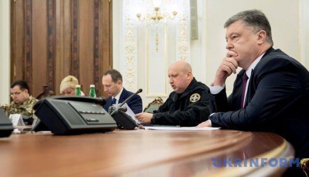 СБУ і Нацбанк мають за добу розробити санкції проти російських банків - Радбез