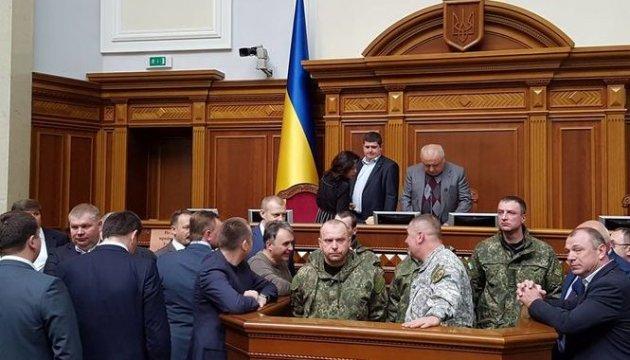 Збори коаліції: поліцейські розповіли про конфлікт з Парасюком