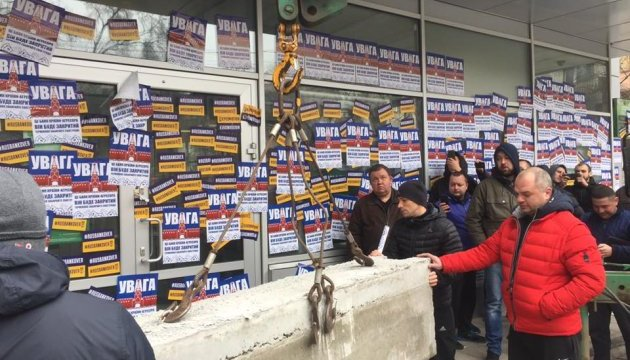 Активісти пікетували у Дніпрі філію «Сбербанку»