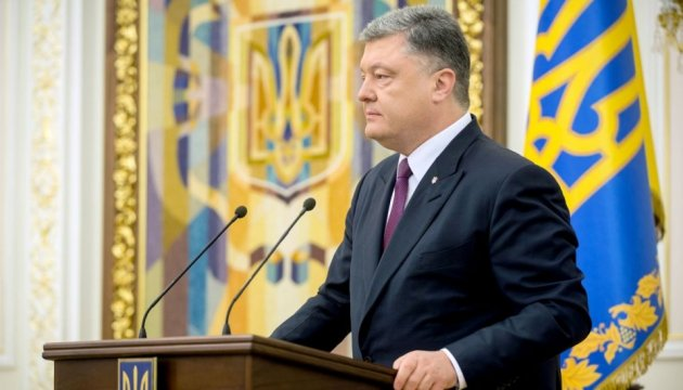President Poroshenko initiates establishment of working group to elaborate amendments to law on e-declaration