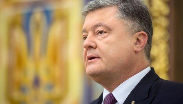 Инцидент в Орли демонстрирует грань между демократией и анархией - Порошенко