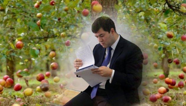Пісня про яблуневий сад. І хащі Романа Насірова