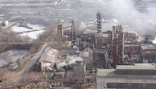 Росія просить своїх олігархів допомогти ОРДЛО з рудою