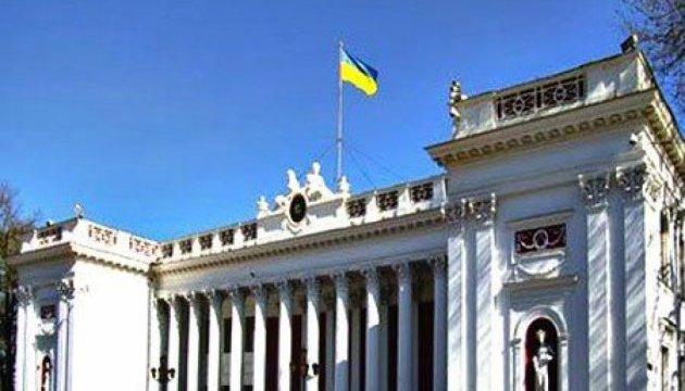 Одесские депутаты отказались признать оккупированной часть территории Украины