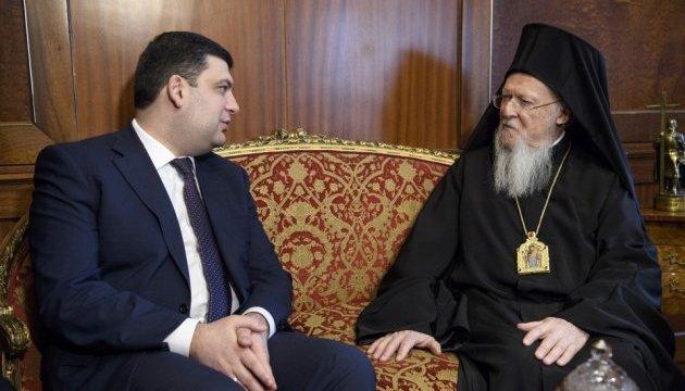 Вселенський Патріарх обіцяє допомогти з об'єднанням церков в Україні