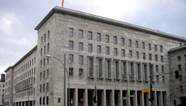 Відповідальність за вибухову посилку в Мінфін ФРН взяли грецькі радикали