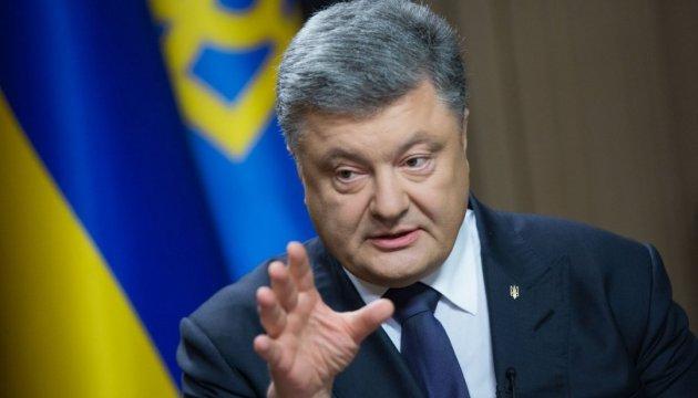 Сценарий блокады Донбасса писался не в Украине - Порошенко