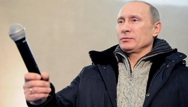 У Росії завели справу за рекламу з