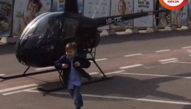 Гелікоптером на урок: