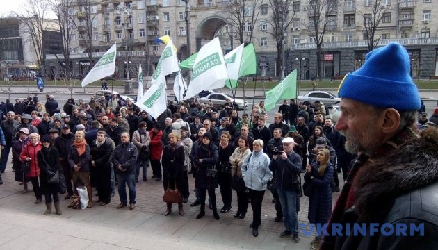 Самопоміч мітингувала під Київрадою на підтримку