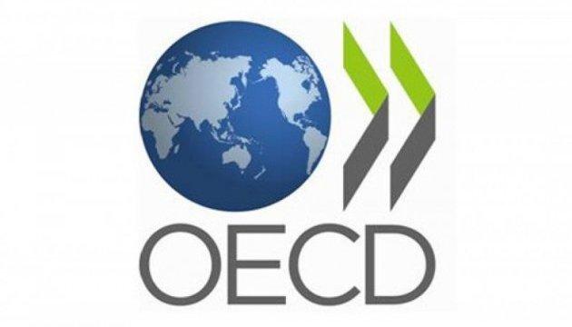 Україна приєдналася до Декларації ОЕСР про міжнародні інвестиції