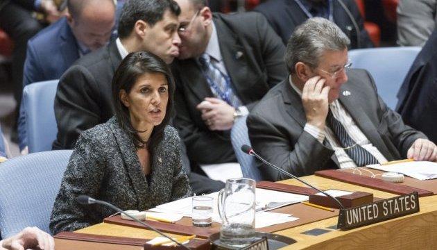 Штаты обвинили Россию в содействии доступу КНДР к химоружию