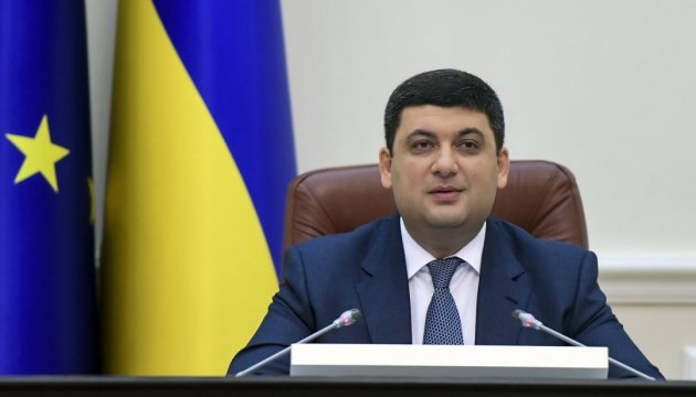 PM Groysman: Ukraine can independently produce components needed to manufacture defense products