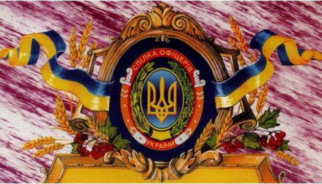 Бойовики катували захоплених на Луганщині спецназівців - Спілка офіцерів