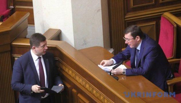 Рада ухвалила Закон про заочне засудження