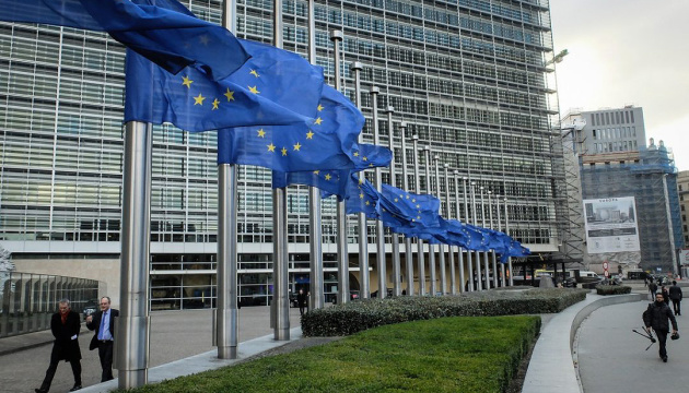 European Commission plans to allocate EUR 33 mln to Ukraine for budget support programs
