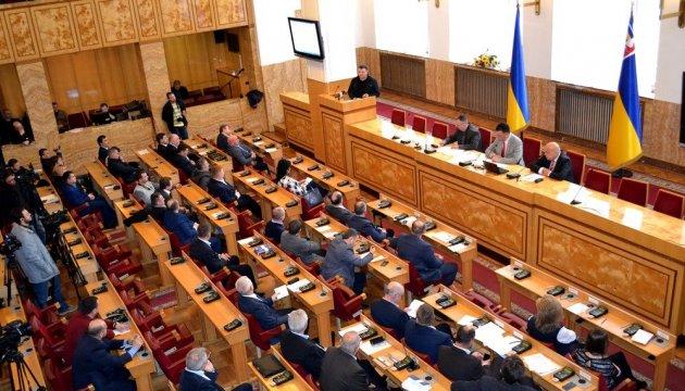 La Rada Suprême n'a pas pu voter la candidature pour le poste d'audit de NABU