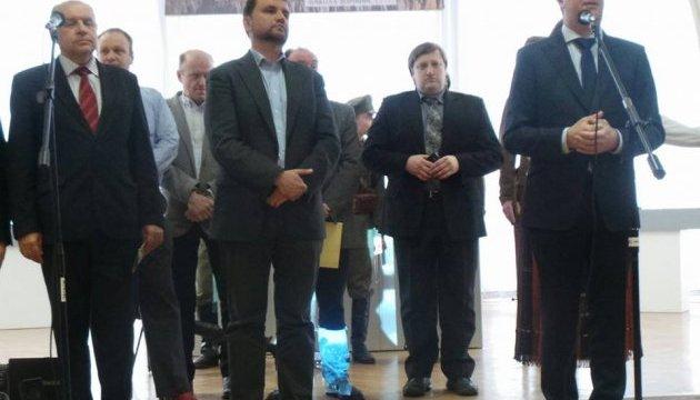 Кириленко відкрив у Києві виставку до сторіччя Української революції