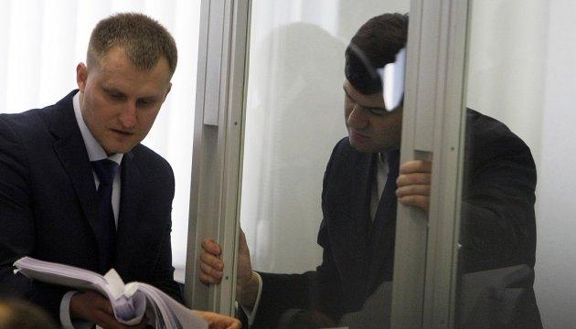 Насіров вийшов із Лук'янівського СІЗО