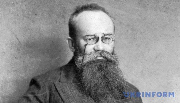 Сьогодні 100 років від часу створення Української Центральної Ради