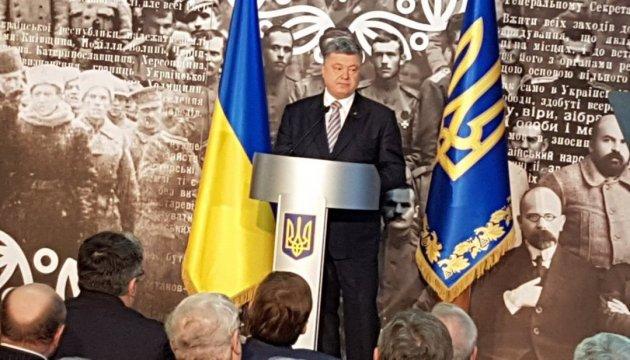 Порошенко: Бажання незалежності не витравили і 70 років московської диктатури