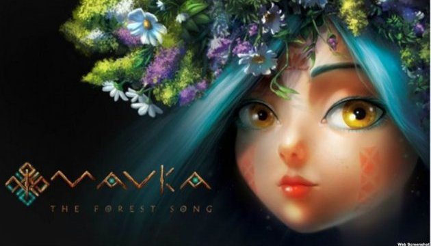Le film d'animation ukrainien «Mavka» impressionne le plus grand forum européen Cartoon Movie (vidéo)