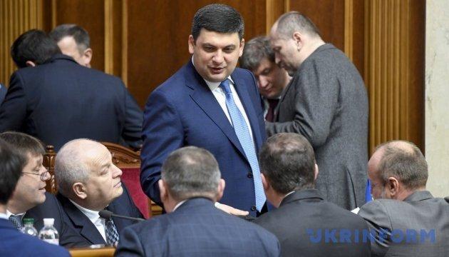 Гройсман заспокоїв українців щодо меморандуму з МВФ