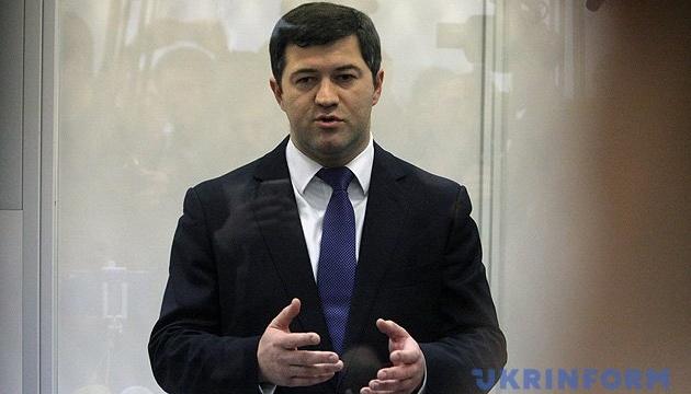 Насіров просить Холодницького зняти з нього звинувачення