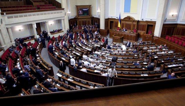 Рада звернулася до Конгресу США щодо безпекових гарантій