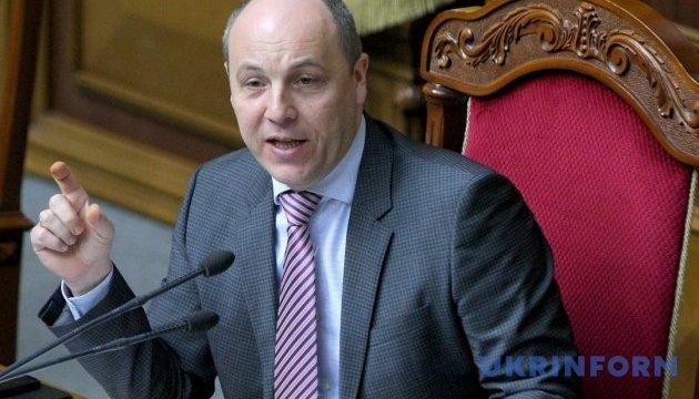 Формування Рахункової палати відкладається: нардепи не домовилися