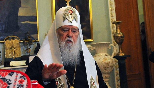 Гузар примирив православних і греко-католиків на Галичині – Філарет