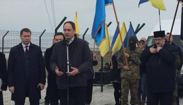Ukraine opens telecommunication tower on administrative border with Crimea