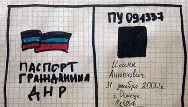 Російські куратори наказали бойовикам
