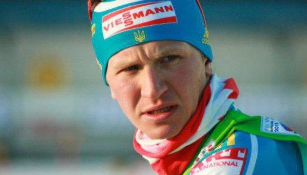 Біатлон: Семенов був 17-м у гонці переслідування Кубка світу