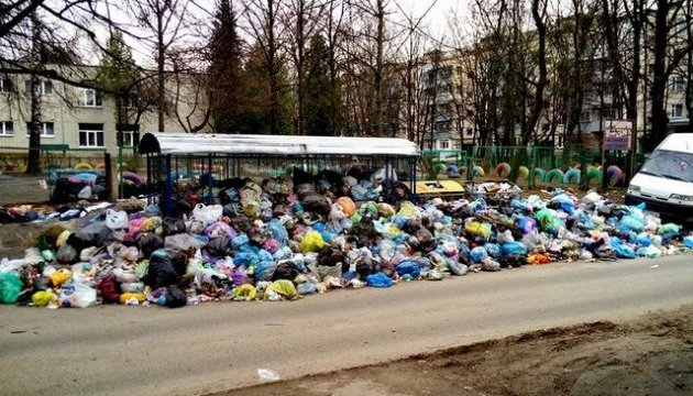 Сміттєвий колапс у Львові: у місті можуть закрити всі ринки