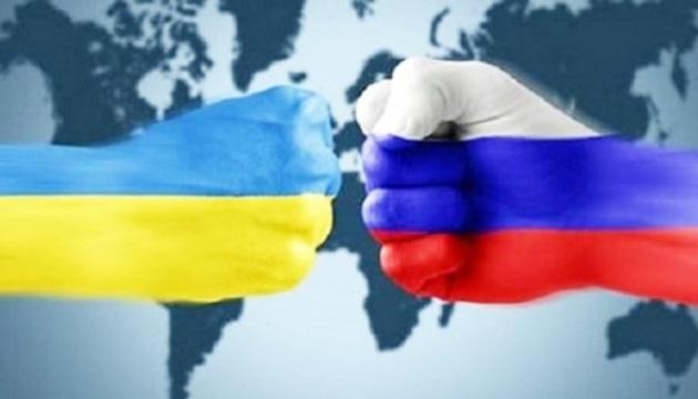 Разрыв между Украиной и Россией будет только углубляться - прогноз Центра Разумкова