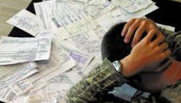 Сплата за комуналку не гарантує належного надання послуг – Урядовий контактний центр