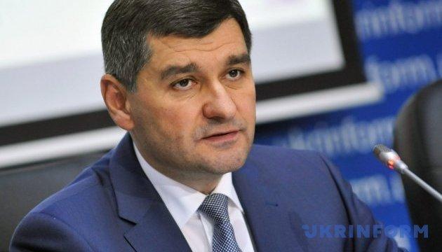 Нафтогаз звільнив президента Укртрансгазу Прокопіва