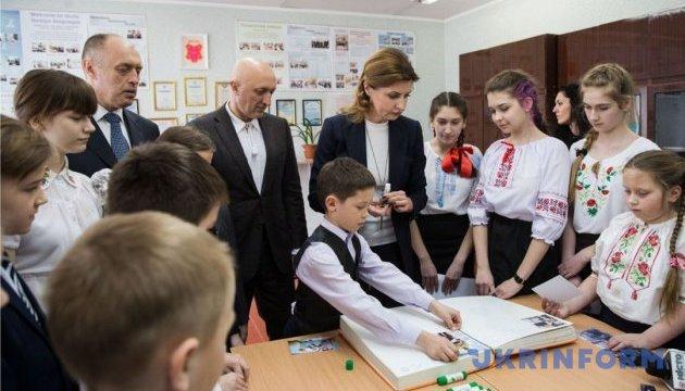 Марина Порошенко на Полтавщині продовжила заповнювати сторінки «Книги Миру»