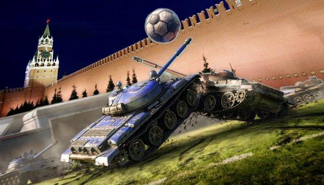 ЧС-2018 у РФ: де футбол, там зниклі мільярди