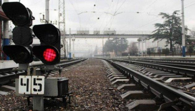 Авантюри психопатів: Болючі наслідки для української економіки