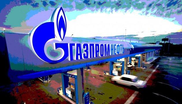 У Британії заморозили активи Газпрому через борг Україні