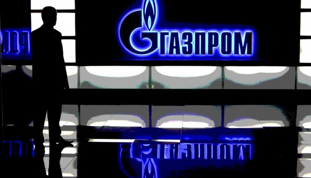 Минюст начал опись и арест активов Газпрома в Украине