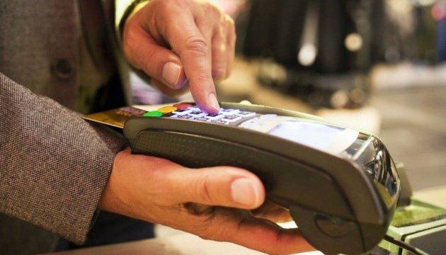 Цьогоріч фінансові технології в Україні можуть зрости у 3-4 рази - експерт