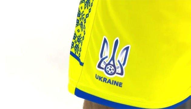 Національна збірна України з футболу приміряла нову форму